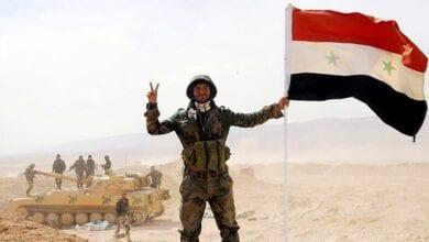 Photo of Liberating Syria's Ancient Pentagram Vortex and It's c
