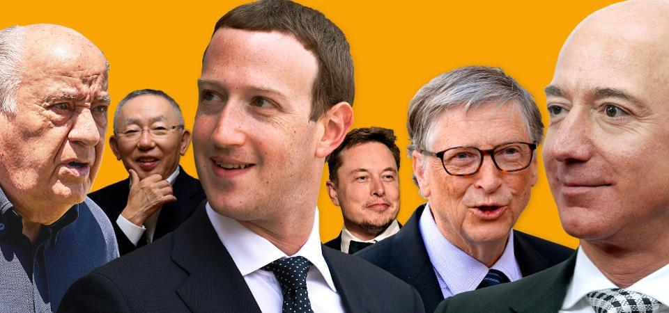 How Much Do Billionaires Spend on Security?